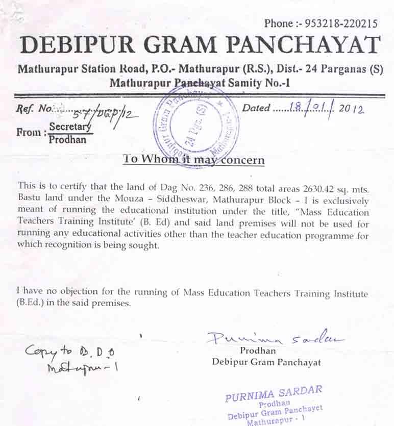 Mass Education Teachers Training Institute: Certificate